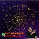 гороскоп дня 10 декабря